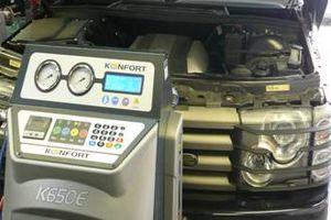 ремонт и заправка кондиционеров